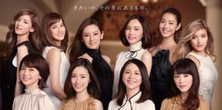 KOSE 70th Anniversary 「Tokyo Seven Days」 きれいの、その先にあるもの。