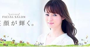 MENARD FACIAL SALON 広告