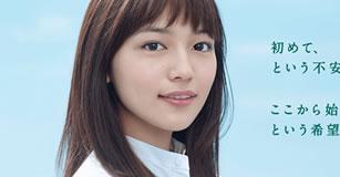 三井住友海上 「未来は、希望と不安で、できている。」 グラフィック広告