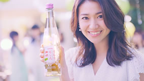 CHOYA さらりとした梅酒 新CM「ボトル登場」篇