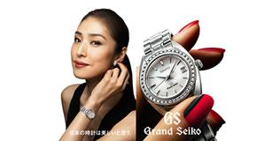 SEIKO「Grand Seiko」広告