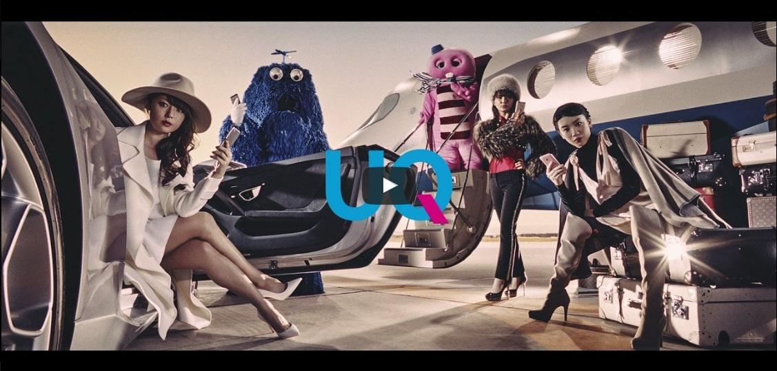 UQmobile 新CM『家族旅行』篇