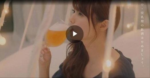 サッポロビール新CM『ヱビス華みやび 登場』篇