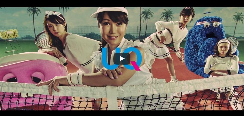 UQmobile新CM『長女の友人』篇