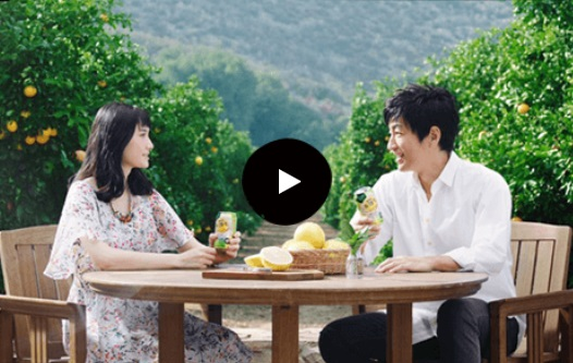 KIRIN 新CM 本搾り™チューハイ 本搾り™トーク『お店みたい』篇