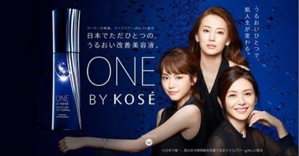 KOSE / ONE BY KOSE