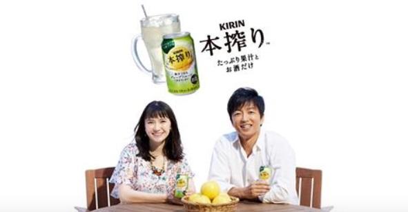 KIRIN 本搾り™チューハイ
