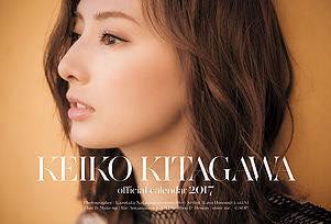 北川景子さん2017オフィシャルカレンダー