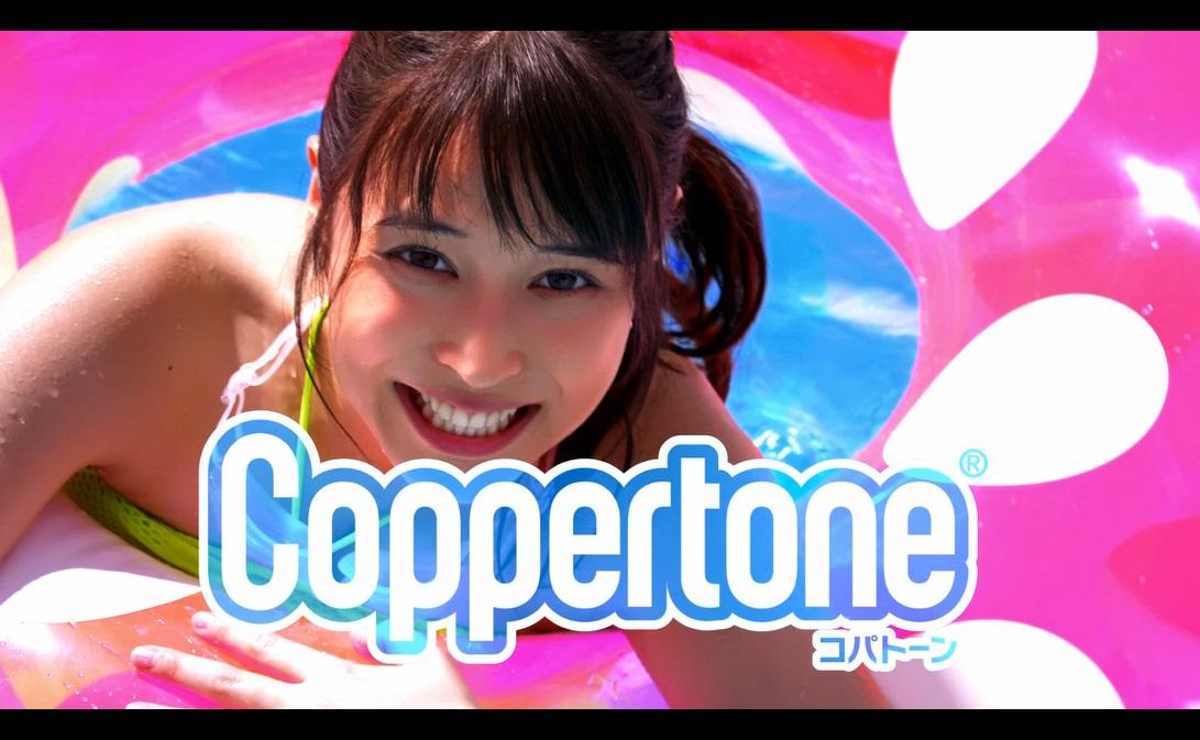 コパトーン新CM『水遊び』篇