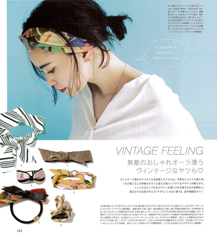 su magazine vol.1-to cute hair♡