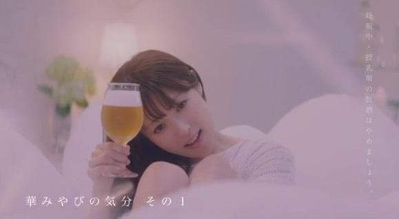 ヱビス・華みやび WEB動画「ぷにゃぁ」篇