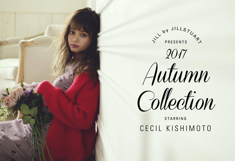 JILL by JILLSTUART 2017Autumn Collection