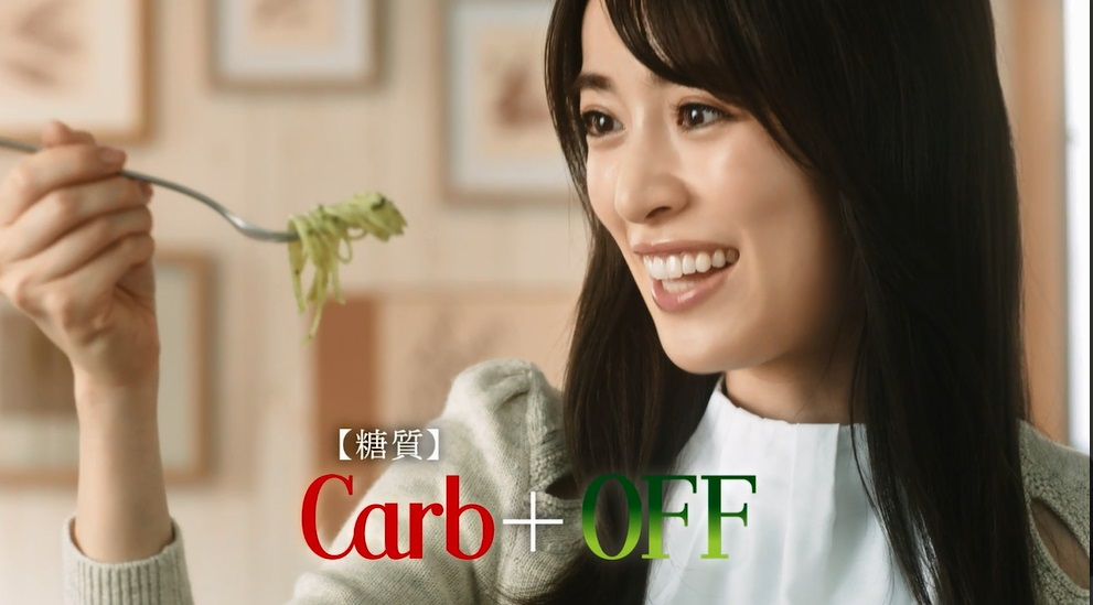はごろもフーズ・カーボフ新CM「CarbがOFF」篇