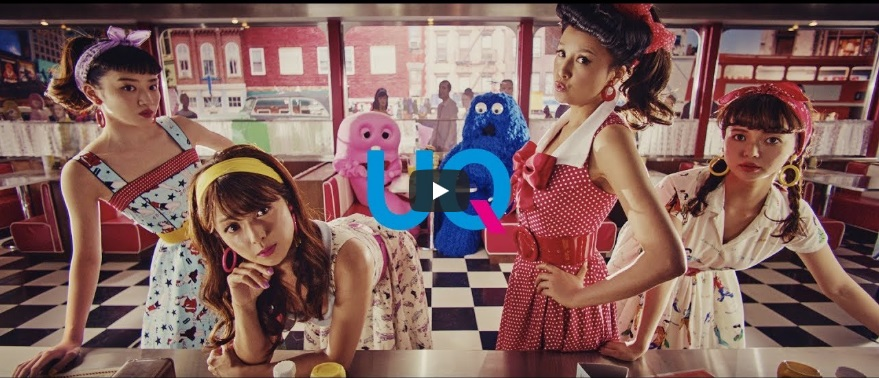 UQ mobile 新CM「紀香の注文」篇