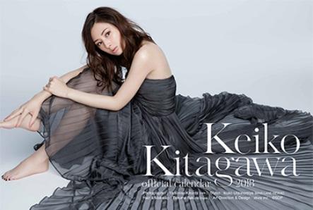 北川景子さんオフィシャルカレンダー2018
