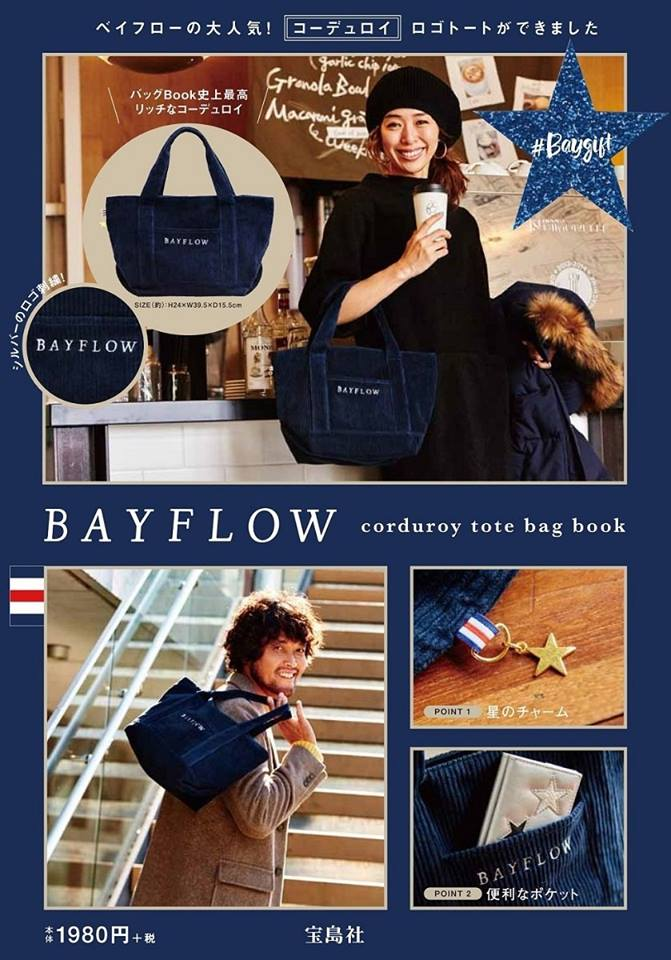 BAYFLOW corduroy tote bag bookカバー+中P