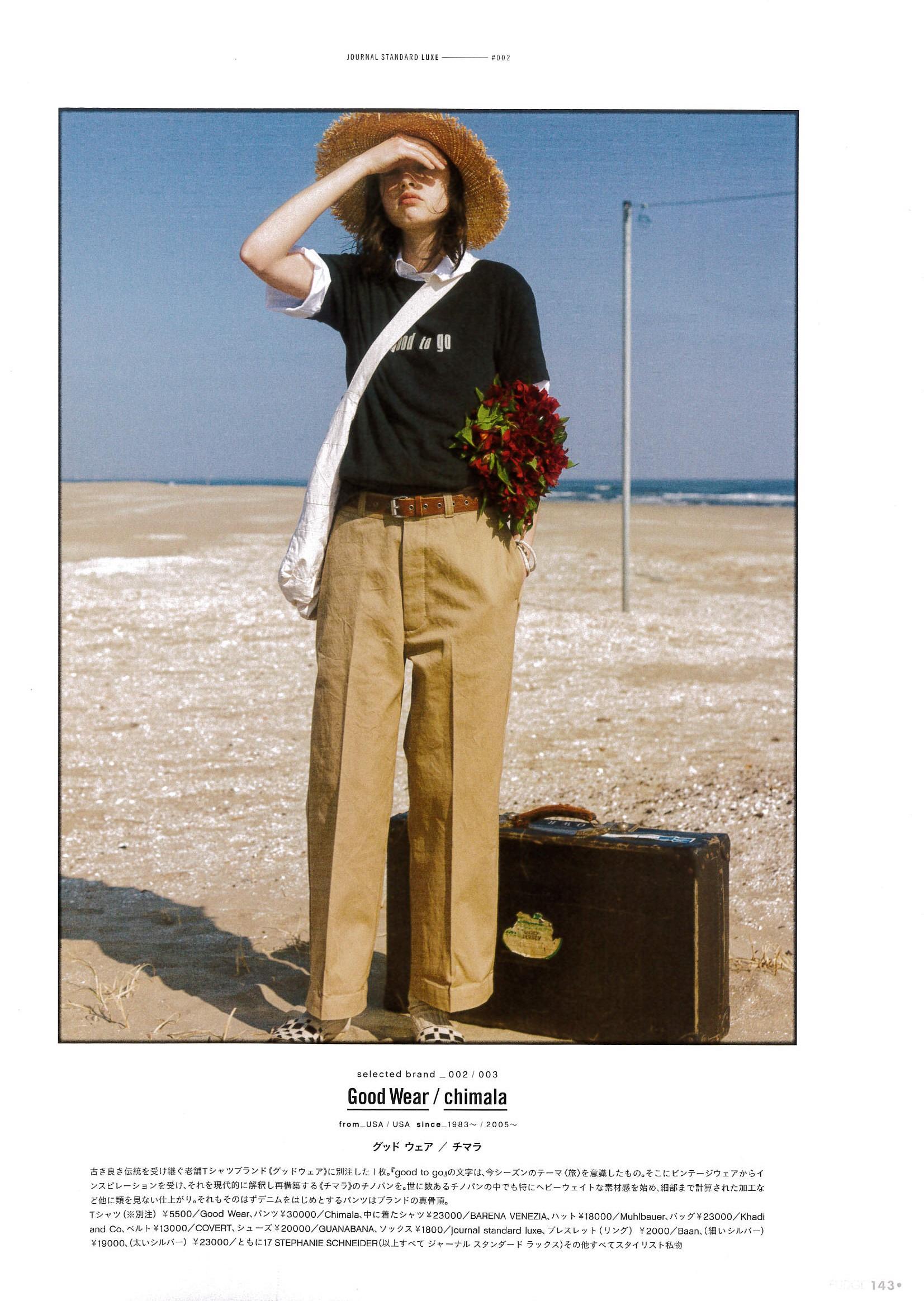 FUDGE4月号 journal standard luxe