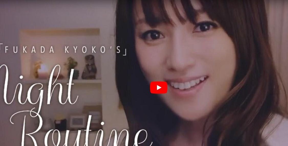 ヱビス 華みやび WEB動画「ナイトルーティン」篇