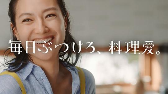 LIXIL セラミックトップキッチン TVCF『キッチンの妖精』篇