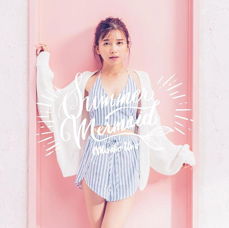 宇野実彩子さん[CD]Summer Mermaid