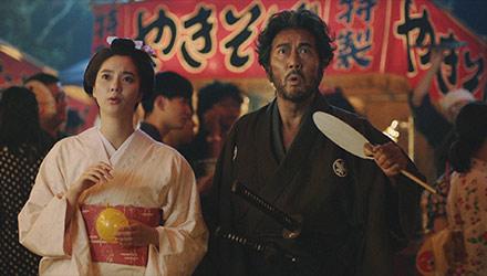 サマージャンボ宝くじ TVCM「侍・盆踊り」篇