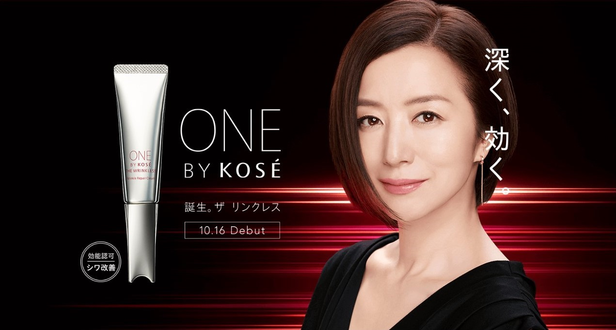 ONE BY KOSE / THE WRINKLESS