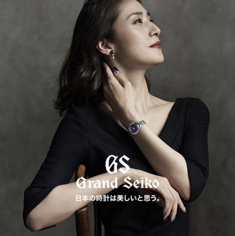 Grand Seiko Ladies 2018