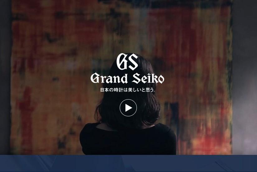 Grand Seiko Ladies TVCF 2018