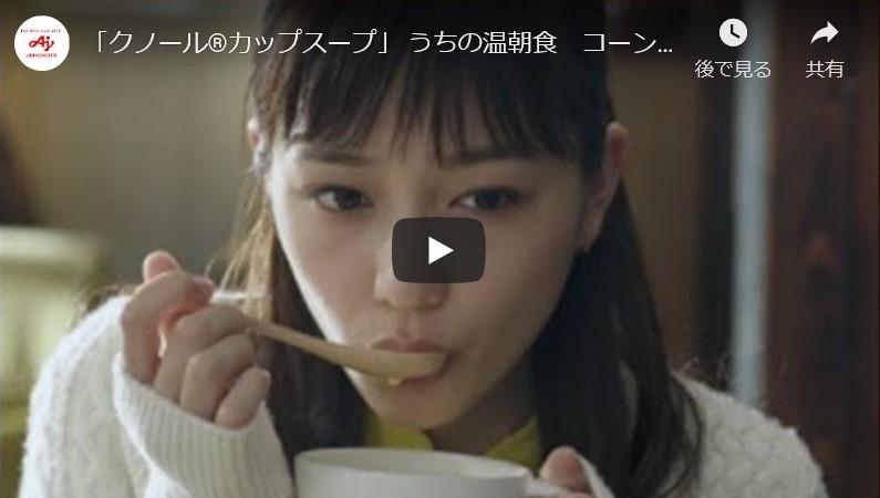 クノール®カップスープ『うちの温朝食』篇