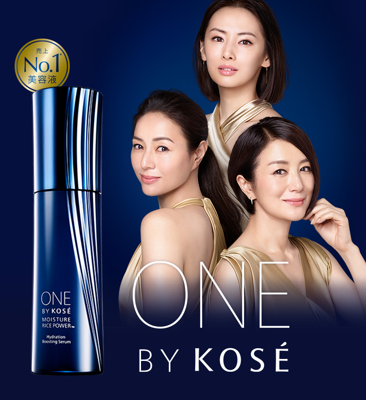 ONE BY KOSE/MOISTURE RICE POWER