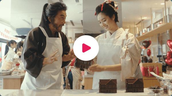 バレンタイン♡ジャンボ宝くじ『侍、3億を語る』篇