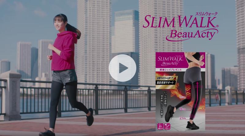 ピップ SLIMWALK 2019春 Beau-Acty TVCM