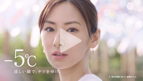 コーセー エスプリーク TVCM「夏の日の-5℃」篇