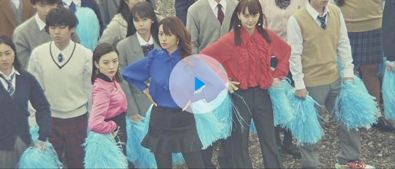 UQ mobile TVCM『歌う学生と家族』篇
