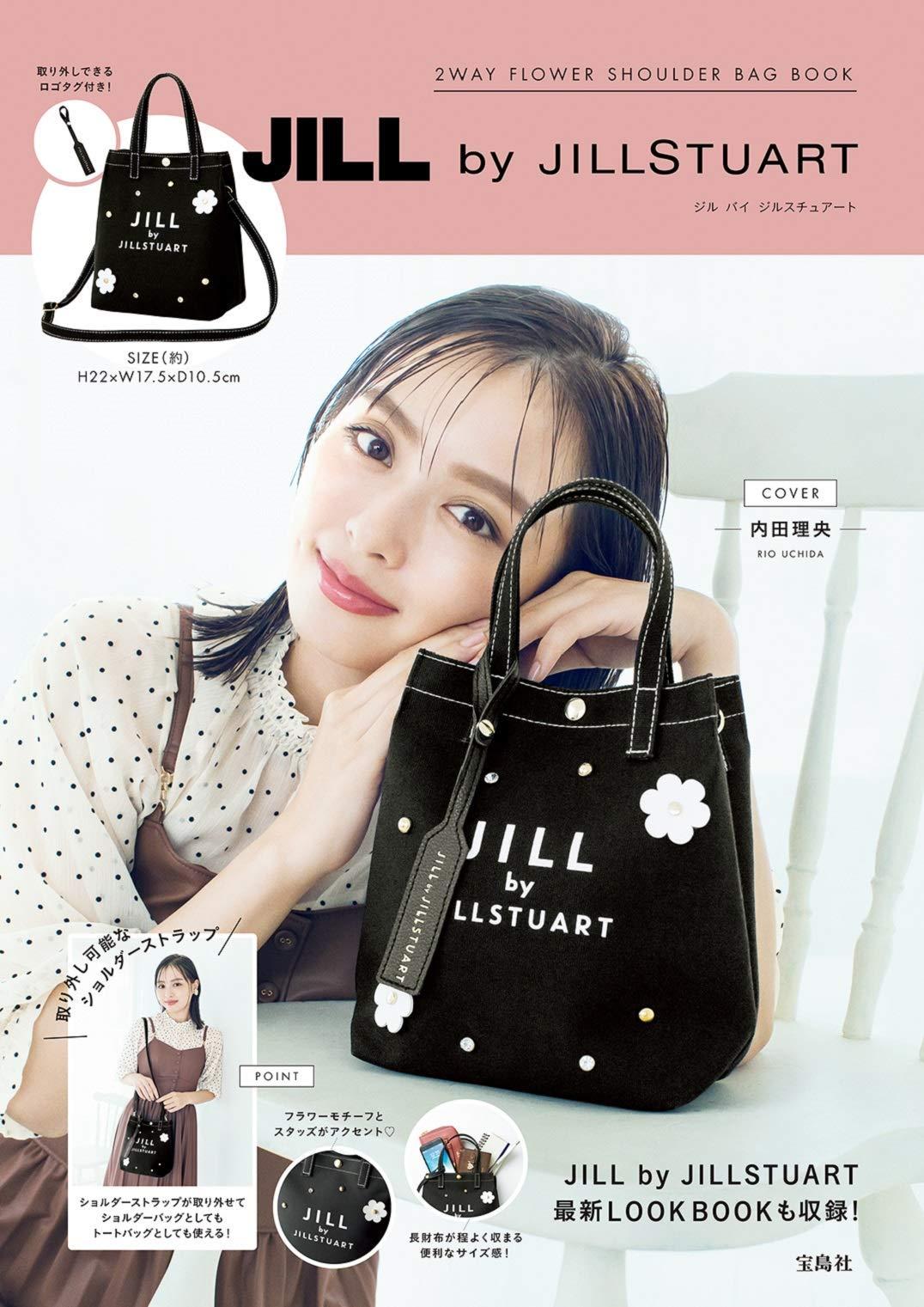 宝島社ブランドムック JILL by JILLSTUART カバー+中P