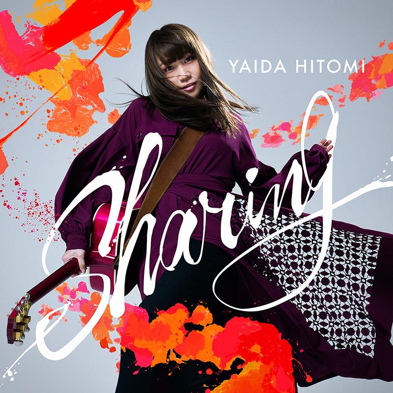 矢井田瞳さん11th Album『Sharing』