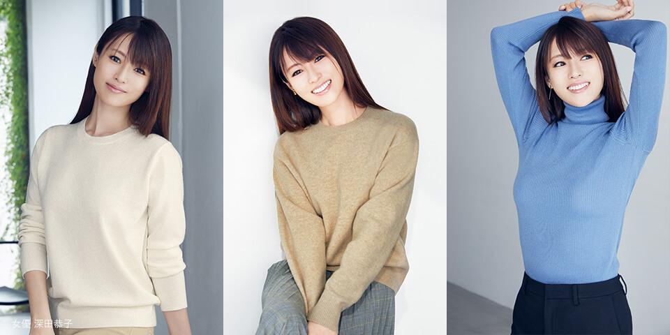 UNIQLO knit collection