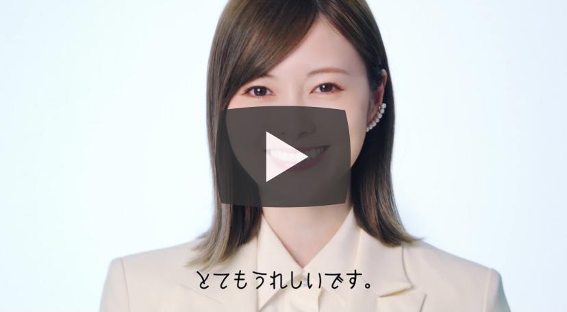 """HENNGE NOW! デジタル動画30"""""""