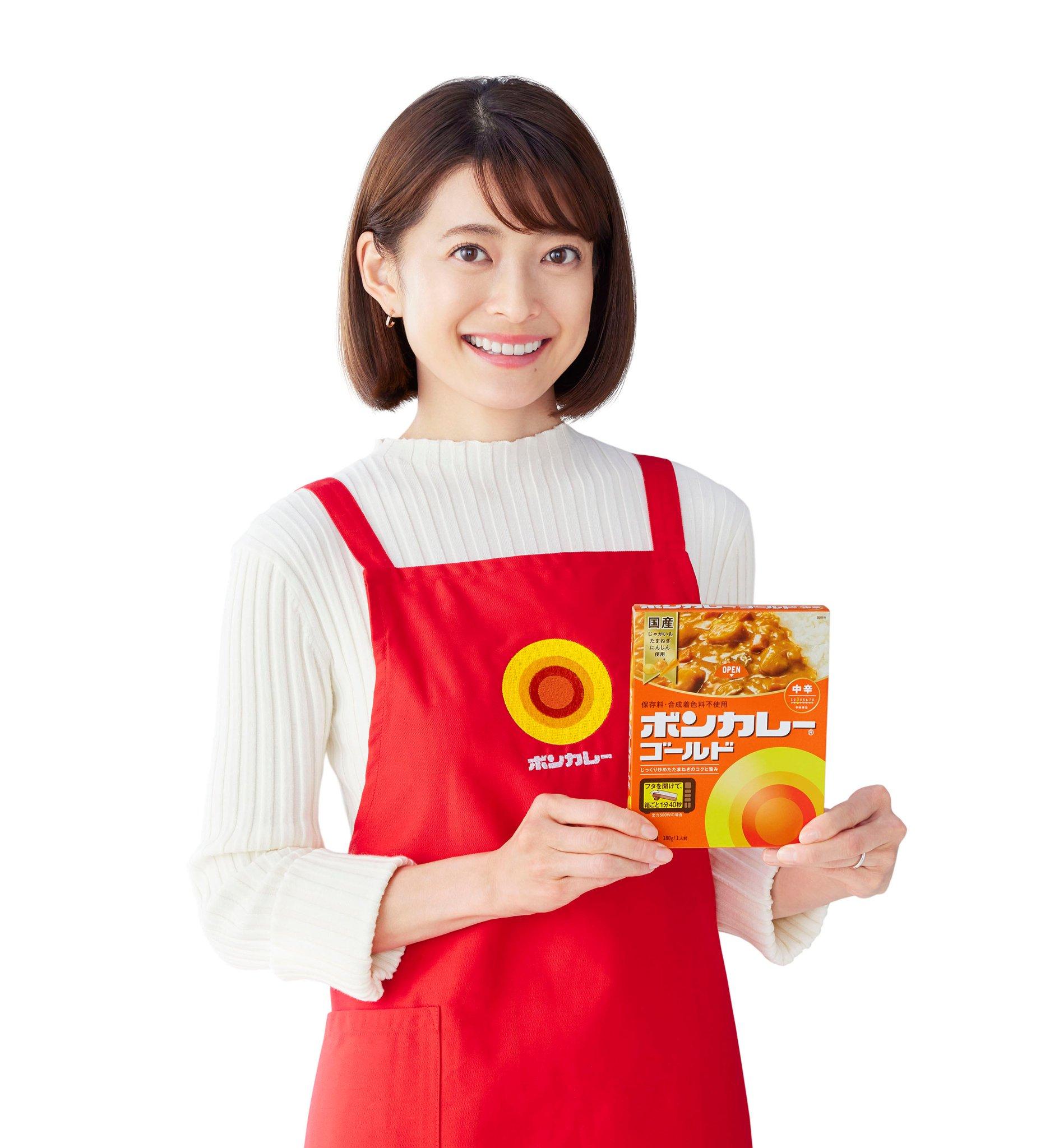 大塚食品 ボンカレー 公式アンバサダー