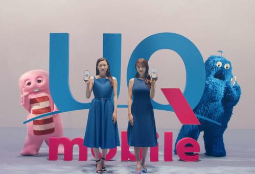 UQmobile TVCM「スマホ&顔のヨリ」篇