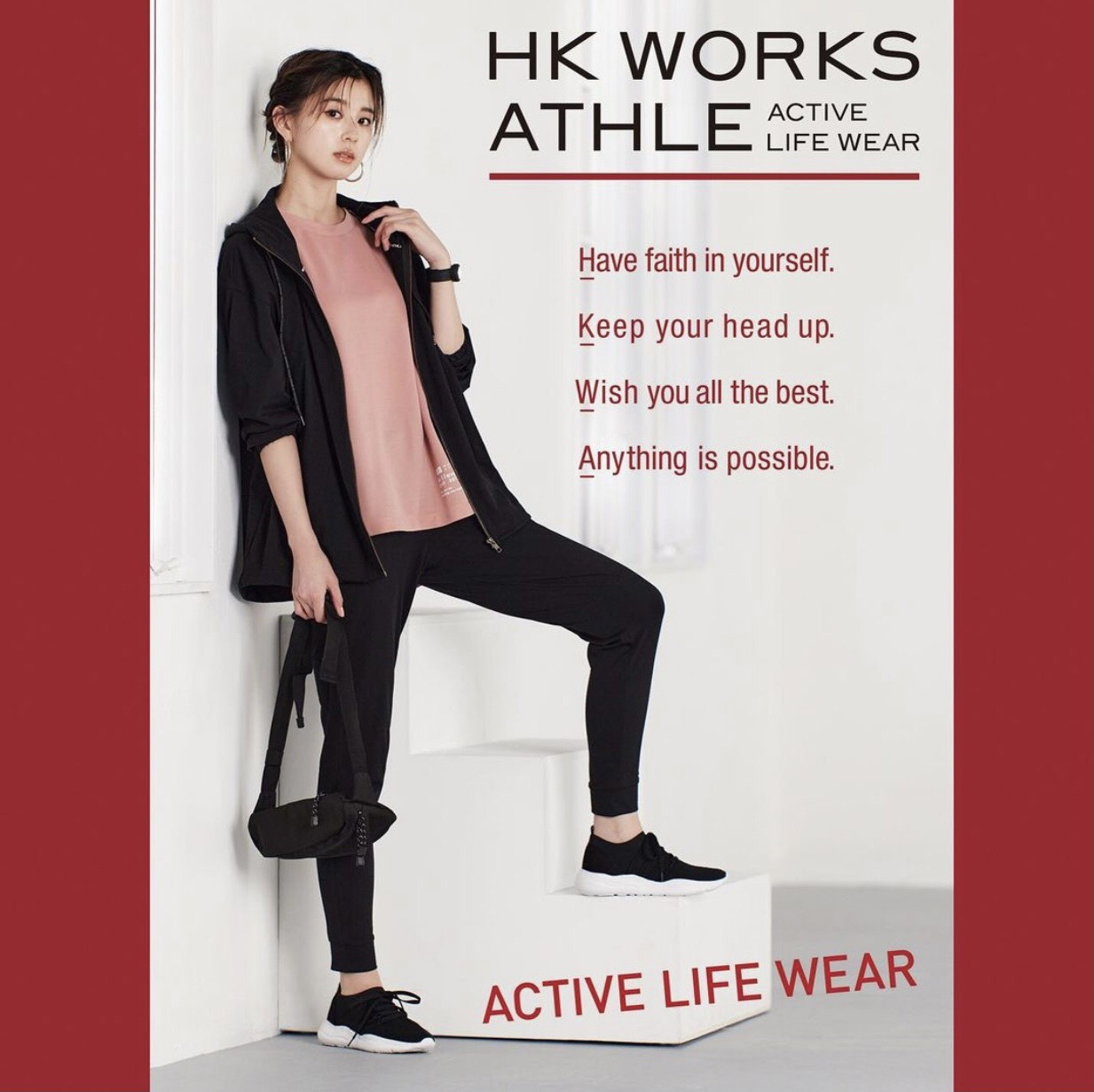 HK WORKS ATHLE ACTIVE LIFE WEAR